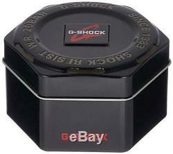 Casio G-SHOCK GG1000-1A5 Mudmaster TwinSensor Compass Men's Watch Military Beige